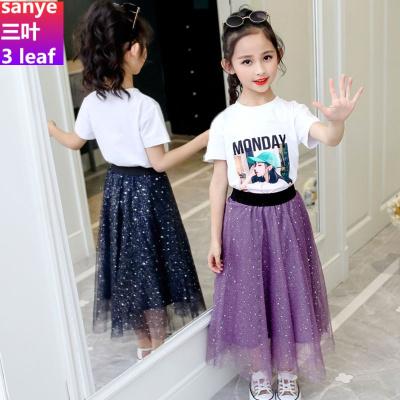 【廠家直發】女童半身裙兒童長款2020夏款中大童韓版星空裙親子裝長裙紗裙子 邁詩蒙