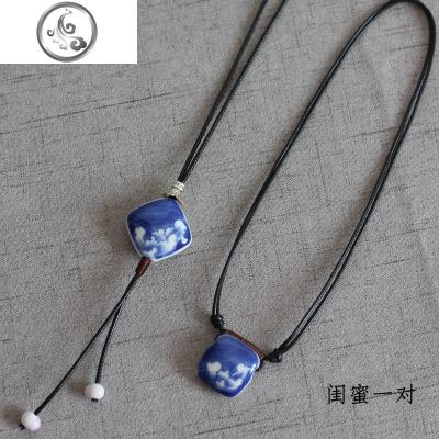 景德鎮陶瓷項鏈毛衣鏈閨蜜一對原創設計青花瓷中國風氣質掛件配飾   JiMi其他寶石擺件/掛件/把件