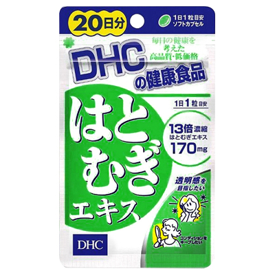【直營】DHC 薏仁丸 20日/20粒 薏仁薏米濃縮精華潤膚日本丸 蝶翠詩膳食營養補充劑 直郵