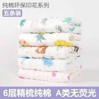 【5條裝】寶寶6層純棉紗布口水巾兒童洗臉巾小毛巾成人手帕手娟