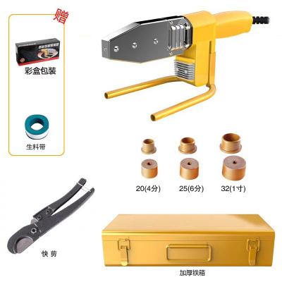 古達電子恒溫PPR熱熔器 水管熱熔機熱合塑焊機焊接器32標準模頭