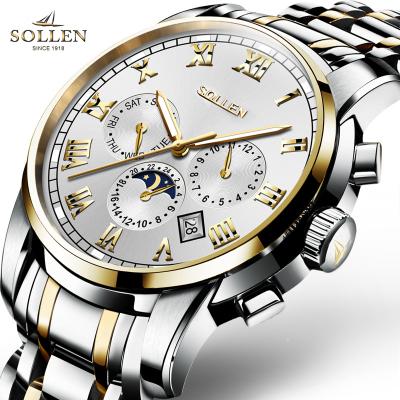 梭伦(SOLLEN)专柜同款正品男士手表男自动机械表男表休闲时尚经典大气商务精钢带手表防水夜光男生手表