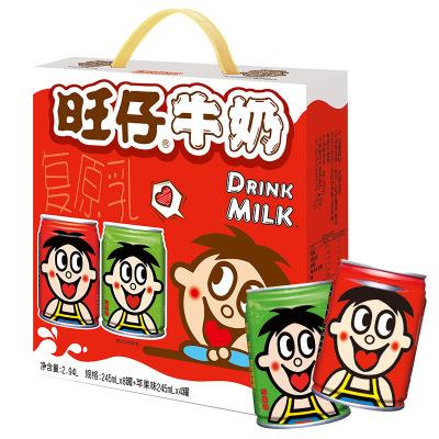 包郵 旺旺 旺仔牛奶整箱245ml*12罐 復原乳學生早餐紅罐+綠罐