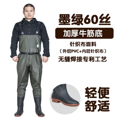 下水褲半身下水衣耐磨耐酸堿捕魚牛筋底叉褲防滑釣魚服