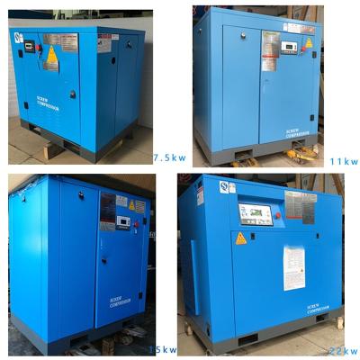 山螺杆空压机永磁变频工频螺杆式空气压缩机7.511152237kw