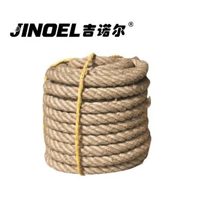吉諾爾拔河繩JNE-6273白麻拔河繩30米(直徑30mm)