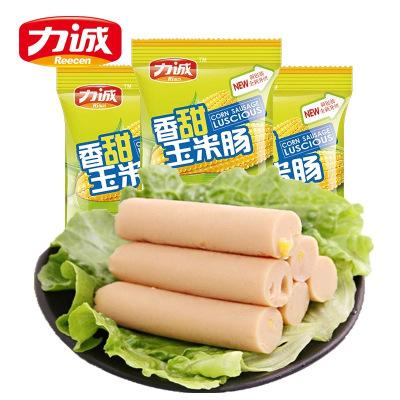 力誠香甜玉米腸28g*8支*2袋 休閑零食香腸泡面搭配火腿腸整箱批發