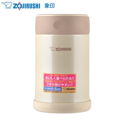象印(ZO JIRUSHI)燜燒杯SW-EAE50 進口304不銹鋼真空燜燒杯保溫壺燜燒壺正品500ml奶白色