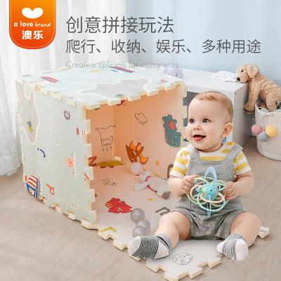 澳乐爬行垫XPE环保婴儿玩具拼图泡沫地垫拼接垫加厚宝宝爬爬垫 航海XPE材质180*120*厚2cm(6片装)