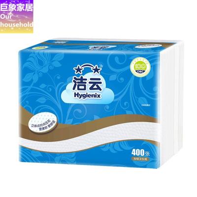 【新年特卖】平板卫生纸纸厕纸刀切纸批整箱家用3包实惠装美舒洁MESOGE