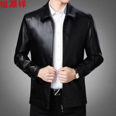 恒源祥(HYX)2019秋冬新款男士皮衣中年爸爸裝翻領綿羊皮夾克