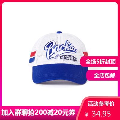 巴拉巴拉兒童帽子男潮夏裝新款男童鴨舌帽時尚透氣網布棒球帽