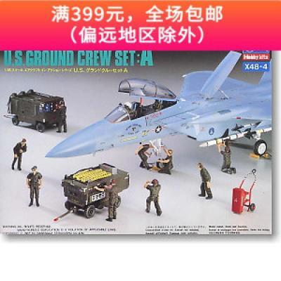 適用于長谷川 36004 空軍地勤配件組合A