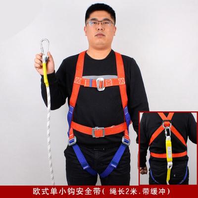 BONJEAN安全帶高空作業全身戶外施工保險帶五點式安全裝雙鉤安裝 歐式單小勾2米帶緩沖