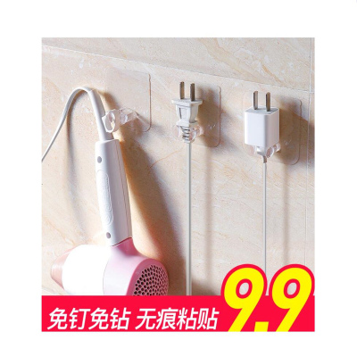 5個裝 插頭掛鉤 電源插頭收納掛架粘膠廚房電線整理粘鉤 無痕貼強力掛鉤 清迅