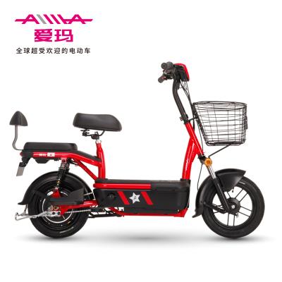 愛瑪(AIMA)小愛蜜4820 電動車 真空輪胎 新國標3C 電瓶車代步車
