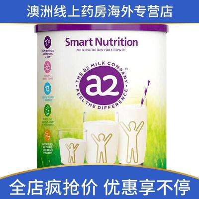 A2小安素儿童青少年成长奶粉750g*1罐