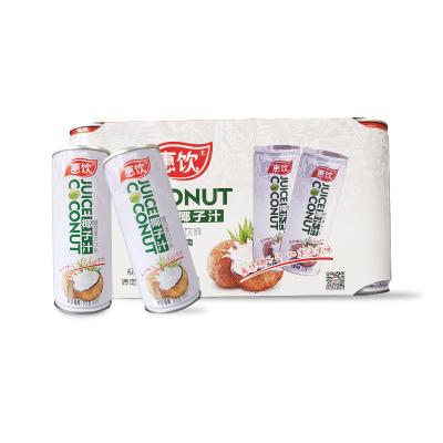 海南惠饮椰子汁罐装 原味植物蛋白椰奶245ml×5罐/排