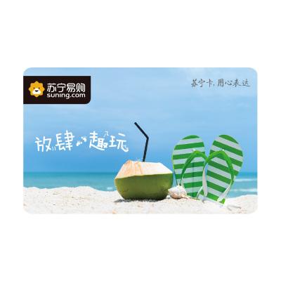 【蘇寧卡】假期主題(實體卡)