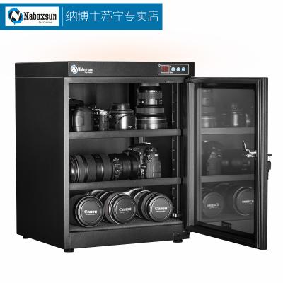 相機防潮箱 納博士CDD-70防潮箱 70升防潮柜全自動干燥箱單反鏡頭大號電子干燥柜