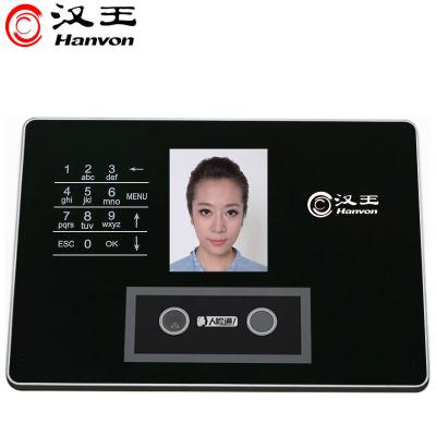 漢王考勤機 C330ES人臉識別考勤機人臉通C330E升級版300人 人臉識別考勤機
