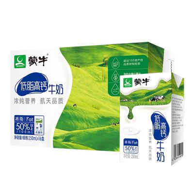 蒙牛 低脂高钙牛奶 250ml*16 整箱装