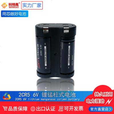 2CR5電池6V 1300mAh毫安一次性鋰電池膠卷照相機攝像機2cr5商品規格多樣,詳情咨詢客服   預售20天發貨