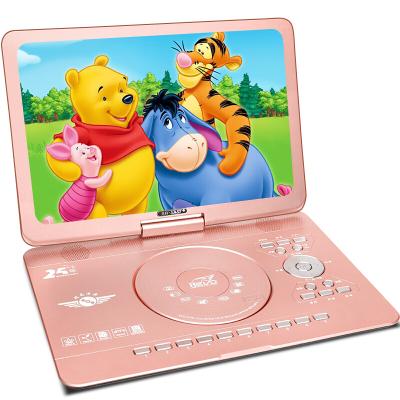 先科18英寸移動電視DVD高清播放器學生學習機移動便攜式EVD高清播放機光盤影碟機 玫瑰金