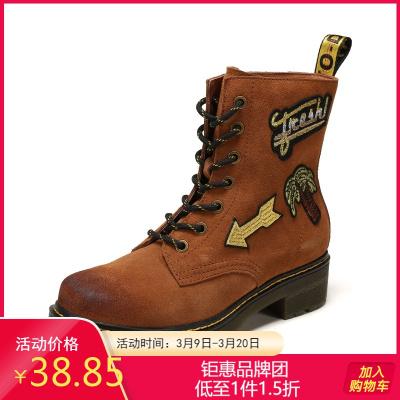 SHOEBOX/鞋柜秋冬卡通字母馬丁靴系帶圓頭低跟女短靴1117505335
