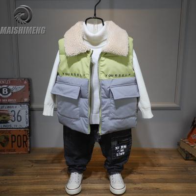 【品牌特賣】兒童羽絨棉馬甲男童秋冬款外穿韓版洋氣加厚女童馬夾小童背心童裝