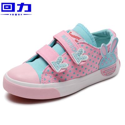 回力童鞋女童鞋兒童帆布鞋2020春秋季新款單鞋中大童板鞋寶寶布鞋子WZ16-267