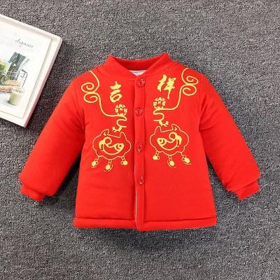 【布丁腳丫】1-8(4件)男童女童男女寶寶抓周服禮服冬中國風嬰兒童喜慶拜年服新年唐裝