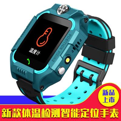 UVR新款體溫兒童手表兒童電話手表移動聯通版學生可愛多功能GPS定位超強防水待機140H450IPS