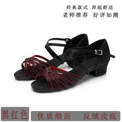 【蘇寧好貨】拉丁舞鞋兒童女孩初學者專業女童軟底夏恰恰平中低跟舞蹈涼鞋成人