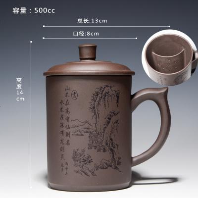 宜兴市紫砂杯子刻字隔舱陶瓷沙茶杯特价过滤手工水杯泡茶原矿紫泥