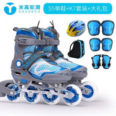 米高S5溜冰鞋兒童全套裝3-5-6-8-10歲輪滑鞋兒童閃光旱冰鞋男女初學