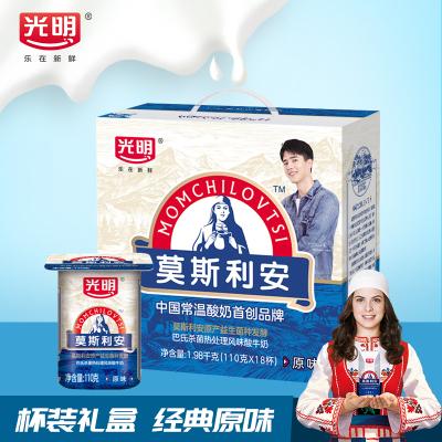 預售款4月20日發貨 3月新貨 光明莫斯利安原味酸奶杯裝110g*18杯 常溫酸牛奶禮盒