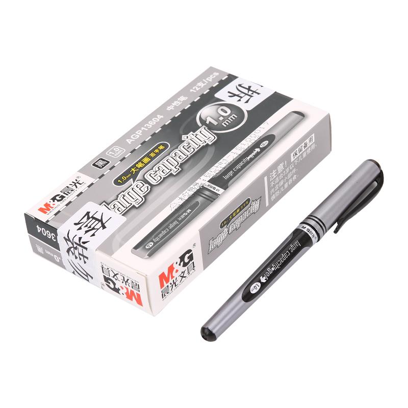 晨光(M&G)AGP13604中性笔12支装1.0mm 签字笔 水笔 黑笔 中性笔书写笔 学生文具用品 黑色
