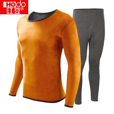 【買二付一】紅豆HODO保暖內衣男士內衣/女士內衣加絨保暖黃金絨甲加厚暖甲內衣男士女士情侶套裝