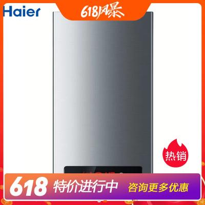 【99新】Haier/海爾JSQ20-T(拉絲)(12T)燃氣熱水器10升強排式CO安防熄火保護精確恒溫