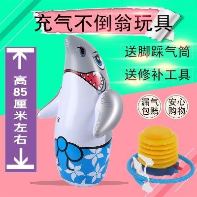 昆吾锋大号不倒翁玩具充气宝宝加厚加大号婴儿益智不到翁小孩儿童玩具 鲨鱼