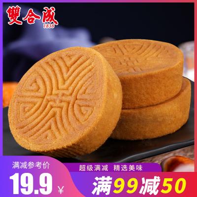 【滿99減50】合成蛋月燒山西特產小吃棗泥月餅