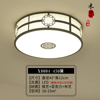 蒹葭新中式吸頂燈主臥室圓形Led家用布藝創意大氣個性花紋中國風燈具 圓黑色X8004小號