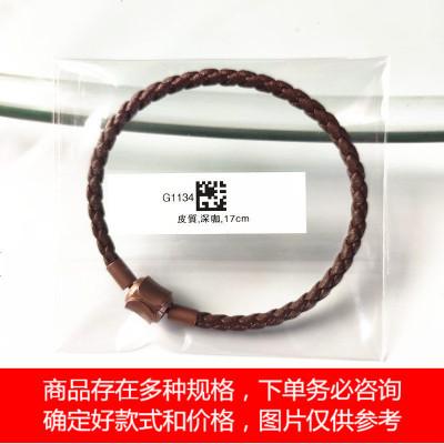 港版皮绳皮绳手绳原厂绳替换手链charme3D硬金 珠女