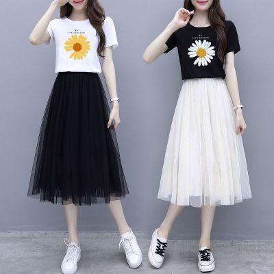 追記 夏季新款小雛菊短袖T恤+網紗裙半身裙連衣裙兩件套裝女
