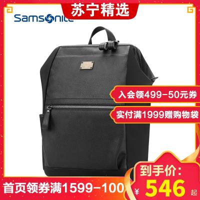 新秀丽(samsonite)时尚休闲双肩包 大容量 书包 织物通用 初中及以上 都市男女背包大中号书包 BT5 书包