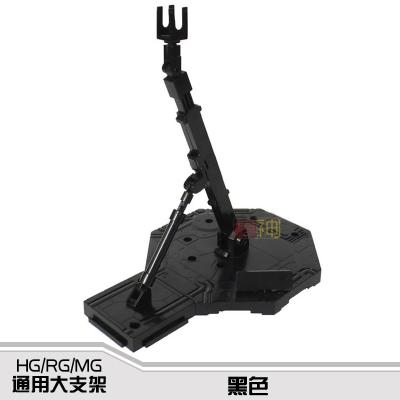 萬代高達模型工具通用展示臺支架底座mg rg hg敢達配件1/144 100 通用小支架 普通黑色支架