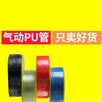 高壓管空壓機氣管古達PU氣管氣泵軟管氣動接頭軟管4/6/8/10/12mm 4*2.5透明色160米