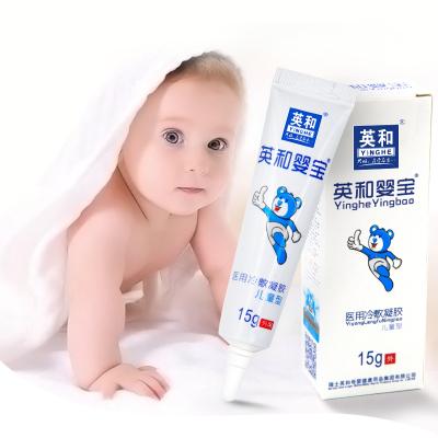 英和婴宝冷敷凝胶婴幼儿宝宝皮肤湿痒疹子宝宝红屁屁护臀膏蚊虫叮咬等皮肤不适乳膏