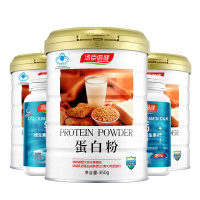 【共750g】汤臣倍健 蛋白粉450g+150g2罐 +液体钙60粒 成人孕妇中老年蛋白质营养保健混合蛋白